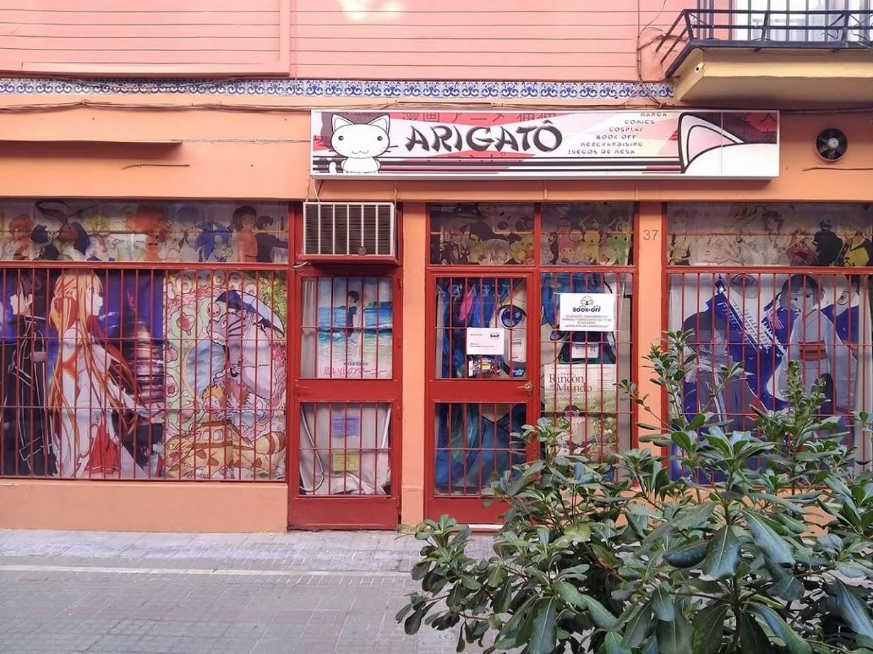 Frontal Arigato 2020
